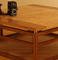 Mosswood Coffee Table